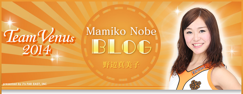 2014 team venus 野辺真美子 ブログ